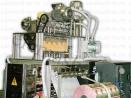 Máquina de embalaje сon muchas líneas DELTA-5